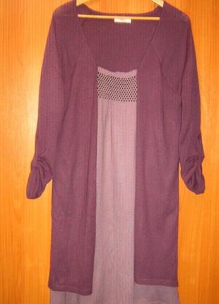 Платье bonprix р. 52-54