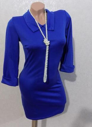 Платье синее электрик с воротником размер 42-44