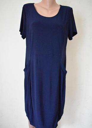 Трикотажное платье nina leonard