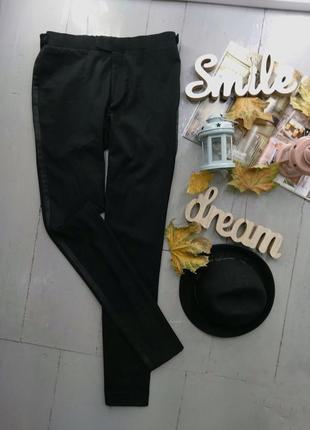 Актуальные зауженные брюки с лампасами скинни дудочки сигаретки №337