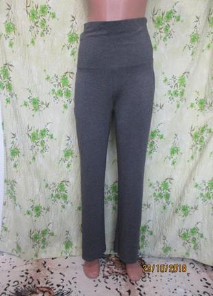 Эластичные трикотажные спортивные штаны/для беременныхе