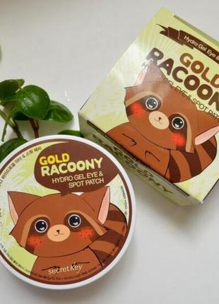 Гидрогелевые патчи secret key gold racoony hydro gel eye and spot patch
