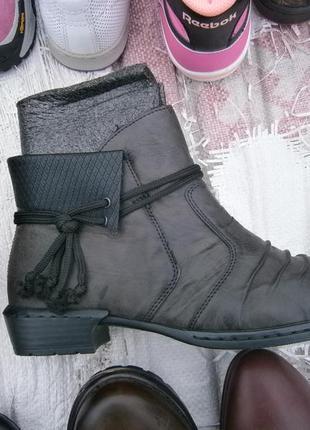 Ботинки зимові