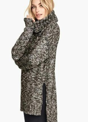 Теплый длинный свитер
