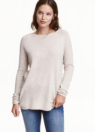 Легкий длинный свитер