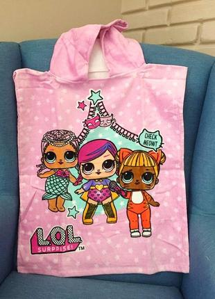 Пляжное полотенце пончо с капюшоном куклы лол lol, для девочки 2-6 лет