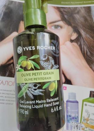 Жидкое мыло для рук олива - петигрен новинка ив роше