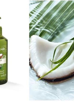 Жидкое мыло для рук кокосовый орех ив роше, 190мл
