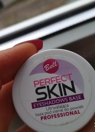 Профессиональная база под тени perfect skin professional eye shadow