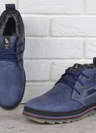 Ботинки мужские зимние кожаные montana serious blue натуральный мех