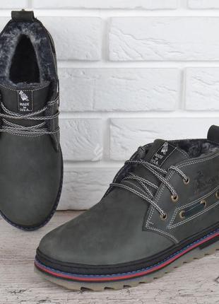 Ботинки мужские зимние кожаные montana serious grey натуральный мех