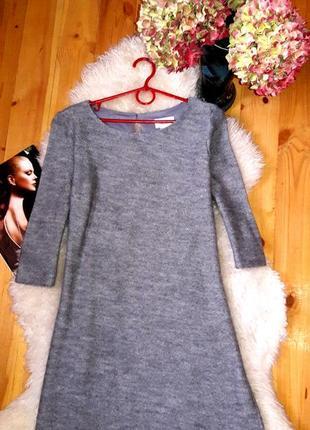 Трикотажное платье la redoute (s)