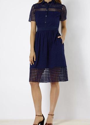 381f2bc5e579 Модная женская одежда, купить в Киеве и Украине   Шафа