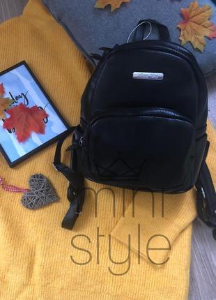 Рюкзак трендовый рюкзачек