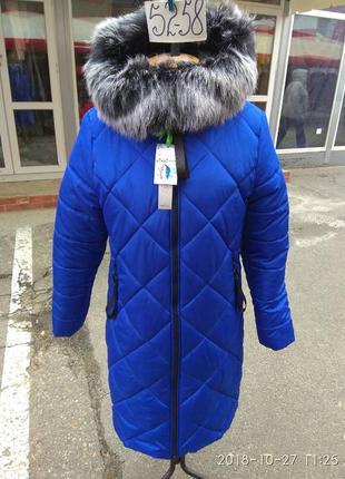 Женское зимнее пальто куртка пуховик на холлофайбере р.52-58