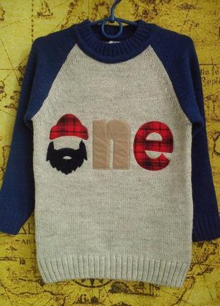 Стильный свитерок для мальчика,есть другие размеры