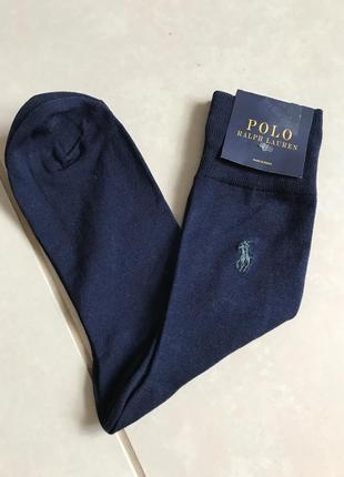 Носки мужские фирменные ralph lauren размер 41-42