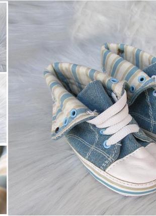 Стильные пинетки - ботинки кеды matalan
