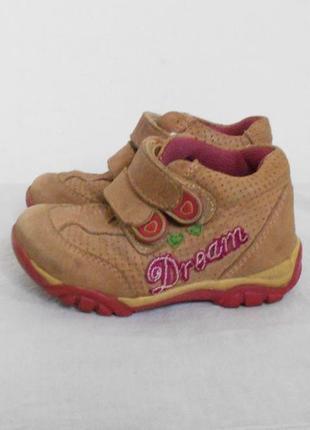 198883d38 Осенние кроссовки для малышей (до года), для новорожденных 2019 ...