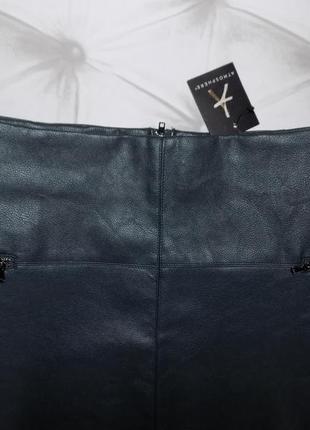 Стильная юбка на осень4 фото
