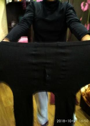 Хорошие тёплые зимние   гамаши штаны лосины на махре  от m до xxxxxl