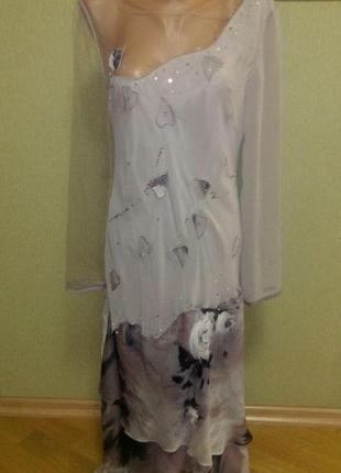 Дизайнерское шикарное платье