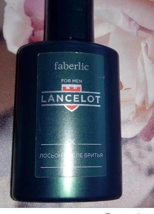 Лосьон после бритья lancelot (ланселот)