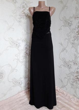 Вечернее платье в пол с люрексом и сеткой на талии