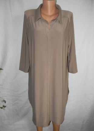 Платье-рубашка большого размера