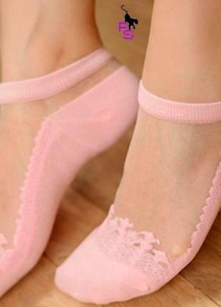 """Изящные розовые носочки с плотным ажурным кружевом """"ажур""""7901 нейлон+хлопок"""