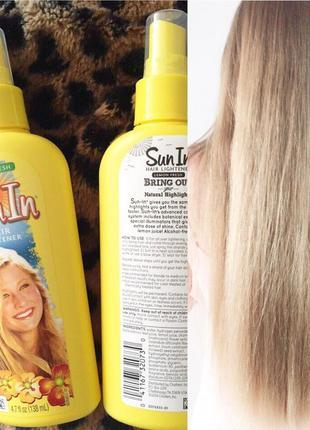 Спрей для осветления волос!!! сша  не краска для волос
