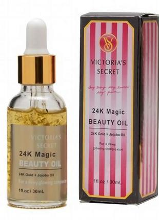 Масло сыворотка для лица victoria's secret 24 k magic beauty oil