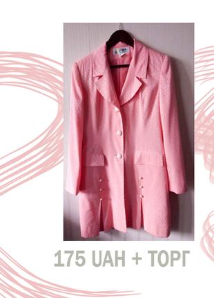 Качественный пиджак розового цвет торг из хлопка