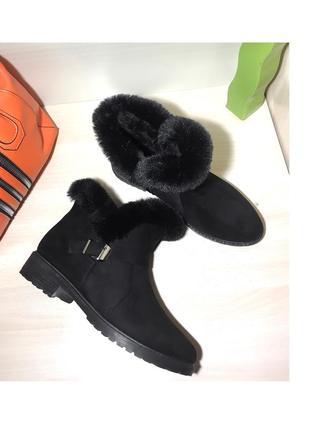 Полусапожки ботинки зима р.36-41с пряжкой и ремешком, экозамша люкс