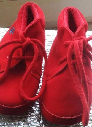 Бархатные ботиночки