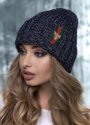 Шикарная шапка из мохера и шерсти темно-синего цвета
