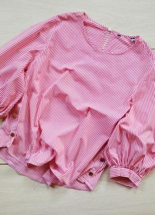 Полосатая блуза с объемными рукавами
