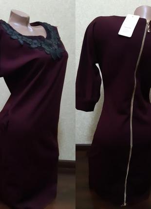 Бордовое платье со змейкой