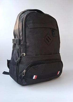 Стильный, вместительный рюкзак