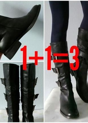 🍁 акция!!! 1+1=3🛍️ сапоги из натуральной кожи с ремнями на пряжках