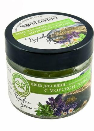Пена для ванн с натуральной морской солью и эфирными маслами аромат крымских трав
