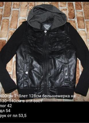 Куртка деми на замке с капюшоном эко кожа и вязка 7-10лет лет 140см