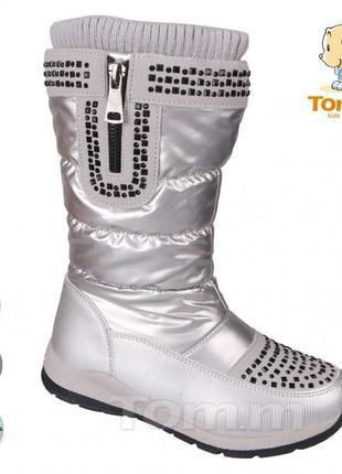 Серебряные зимние сапоги термики стразы внутри шерсть вовна срібні зимові чоботи р.33-38
