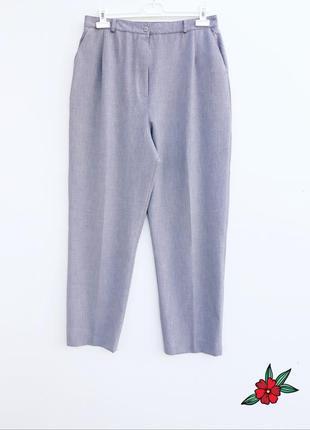 Повседневные штаны брюки меланжевые штаны высокая посадка