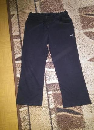 Спортивные штаны брюки puma оригинал