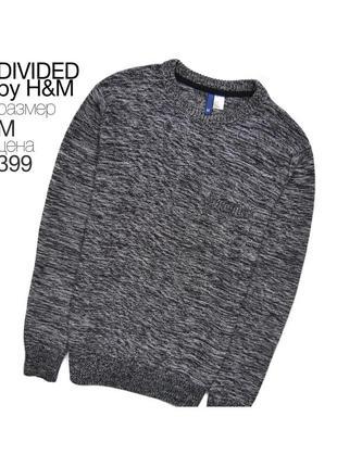 H&m m / плотный свитер