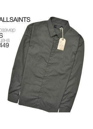 Allsaints s / мужская рубашка