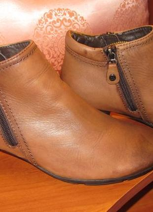 Ортопедические, стильные, практичные и очень комфортные  демисезонные ботинки