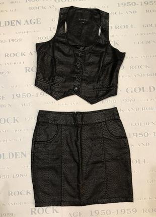 Комплект:юбка и жилетка