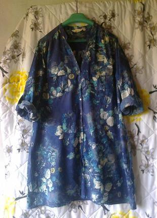 Платье-рубашка miss etam